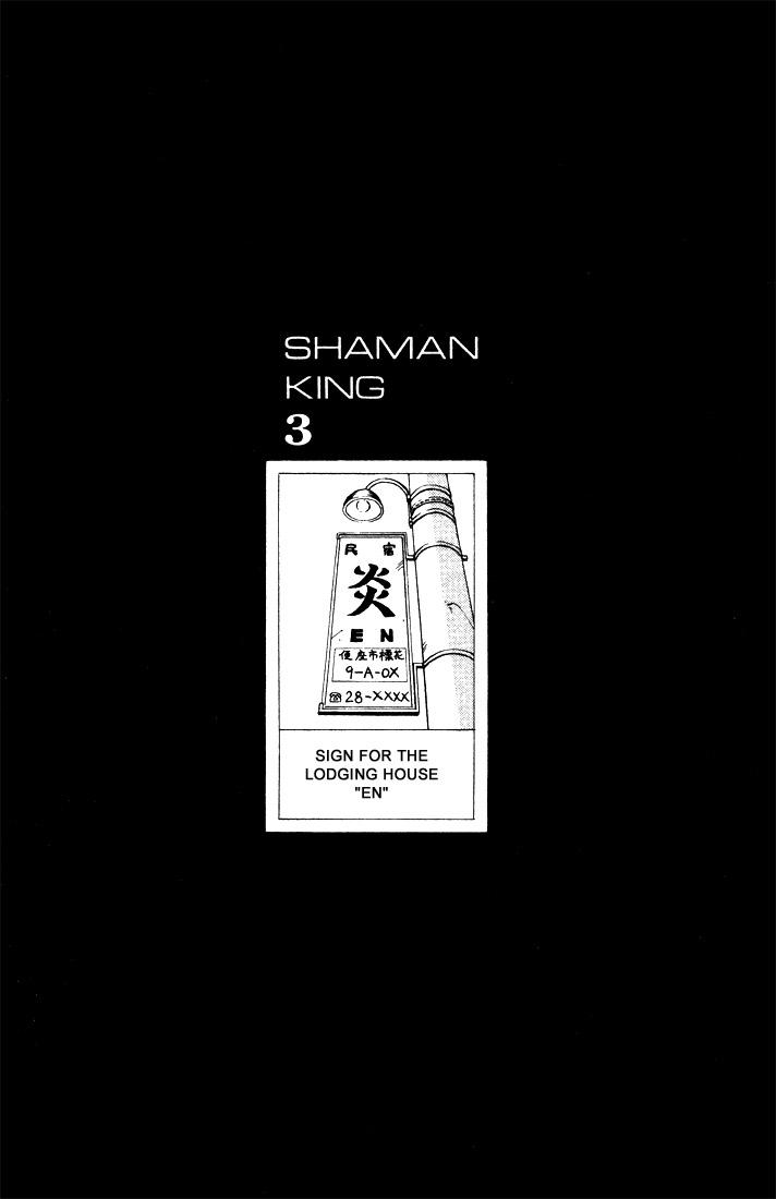 Shaman King [Vua pháp thuật] chap 19 trang 22