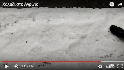 Video ενδεικτικό της σφοδρής χαλαζόπτωσης στο Αγρίνιο