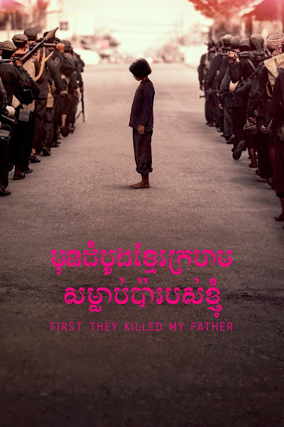 Drama , Movie , HD , 2017 , 720p , First They Killed My Father: A Daughter of Cambodia Remembers