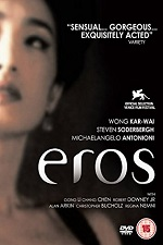 Eros 2004 Watch Online