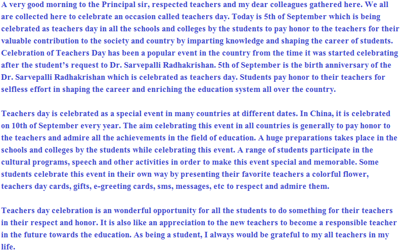 happy teachers day sample speech essay in hindi english use teachers day sample speech in hindi and teachers day short speech in english for the schools programs on this day