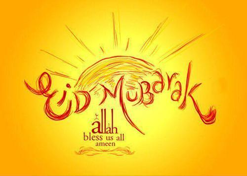 Eid-Ul-Adha-Status-for-Whatsapp-DP-Profile-Pics-Eid-Ul-Adha-Mubarak-Status-for-Whatsapp