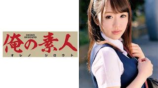 ORETD-146 Haruna-chan
