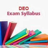 TNPSC - DEO Exam Syllabus - 2018