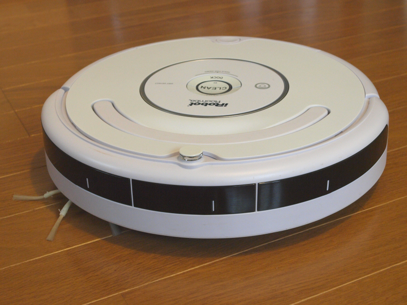 aspirateur irobot. Black Bedroom Furniture Sets. Home Design Ideas
