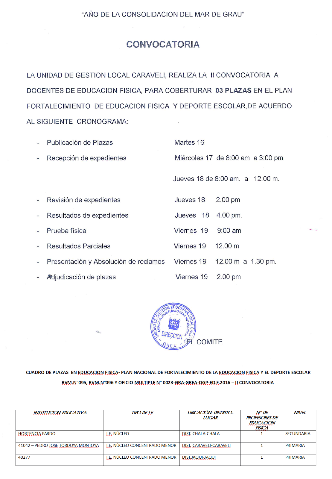 Convocatoria de plazas del plan de fortalecimiento de la Convocatoria para las plazas docentes 2016