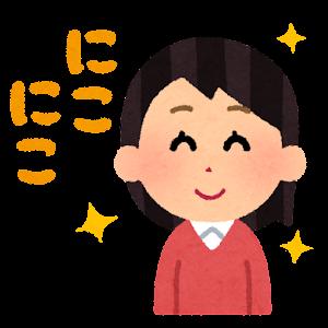 文字付きの表情のイラスト(女性・にこにこ)