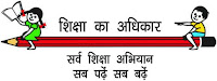 Kasturba Gandhi Balika Vidyalaya, KGBVs, Sarva Shiksha Abhiyan, SSA Odisha, SSA, Odisha, Graduation, freejobalert, Sarkari Naukri, Latest Jobs, ssa odisha logo