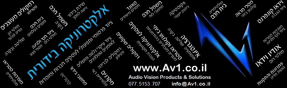 Av1- Audio Visual & Technological Solutions