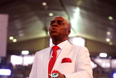 Breakthrough Night:  Operating in the supernatural-  By Bishop Oyedepo