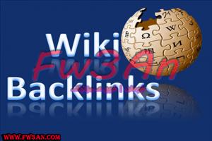كيف تحصل على باك لينك من الموسوعة العالمية ويكيبيديا wikipedia؟