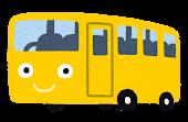 バスのキャラクター「黄色」