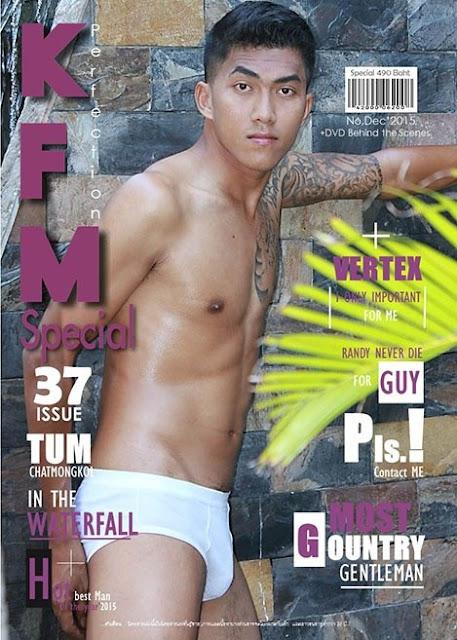 เบื้องหลังนายแบบ KFM Special Vol.3 No.37