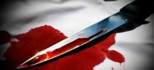 μαχαιρι ιφιγενειας