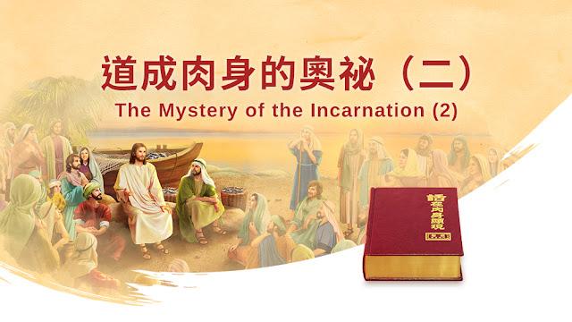 全能神-東方閃電-全能神教會人物手繪圖-主耶穌與門徒