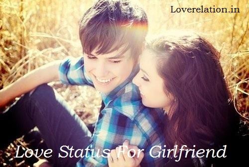 Romantic Cute Status For Girlfriend [GF]