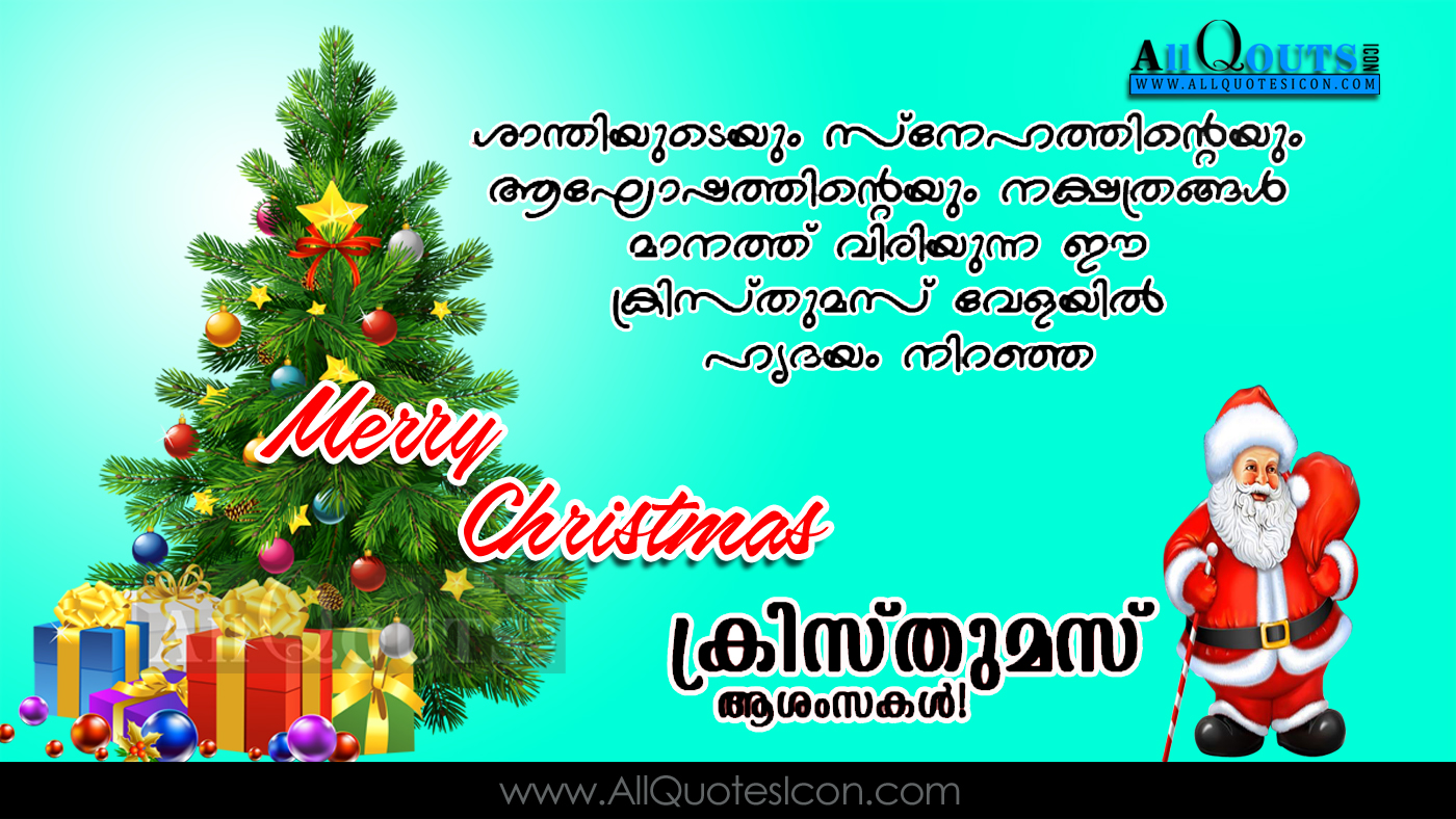 Best Christmas Wishes Wallpaper In Malayalam Image Collection