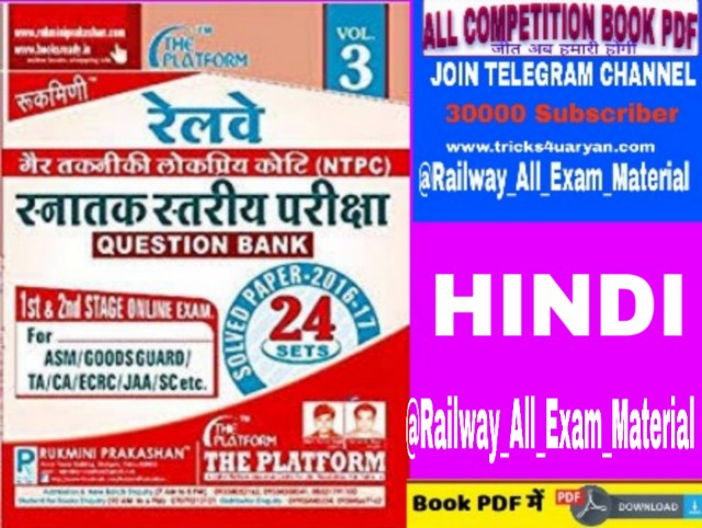 Rukmini Railway NTPC 1st Stage Question Bank (VOL-3)