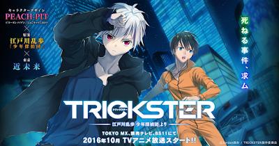 Download Trickster Subtitle Indonesia – END