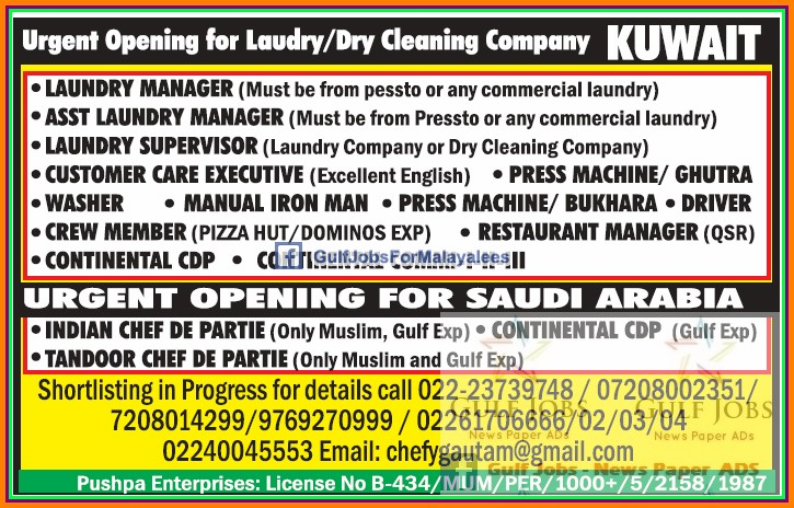 cleaning company jobs - Ecza.solinf.co