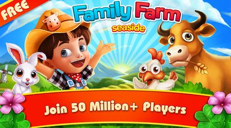تحميل لعبة المزرعة السعيدة Family Farm Seaside مهكرة للاندرويد
