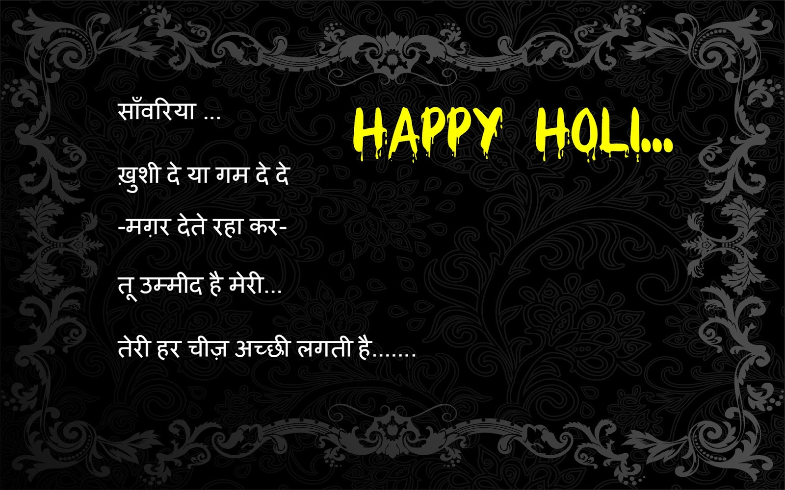 holi holi img2016%2B%25284%2529 - Best Shayari images of holi 50+