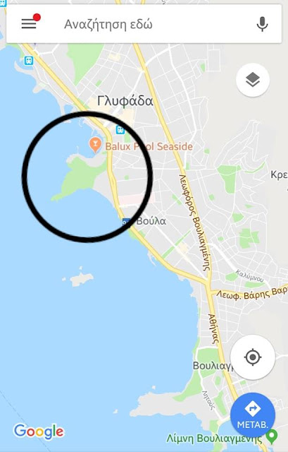 κατάλληλες παραλίες