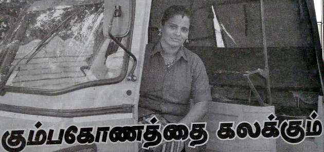 கும்பகோணத்தை கலக்கும் பெண் ஆட்டோ ஓட்டுனர்   Woman driving a car in Kumbakonam !