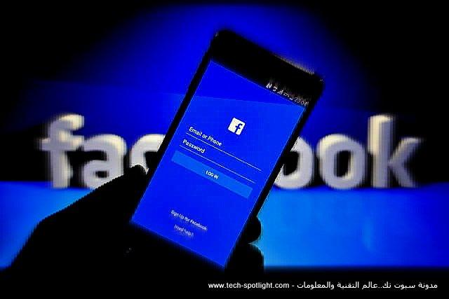 كيفية تشغيل خاصية التحقق بخطوتين في فيس بوك بدون رقم هاتف