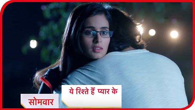 Abeer Mishti's tight hug affair news viral in Yeh Rishtey Hai Pyaar Ke