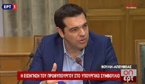 tsipras_protereotita_oi_polites
