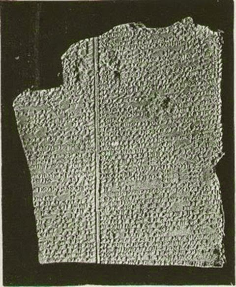 Ακούστε το Έπος του Γκιλγκαμές στα Αρχαία Ακκαδικά (ΗΧΗΤΙΚΟ) Αόρατα Γεγονότα