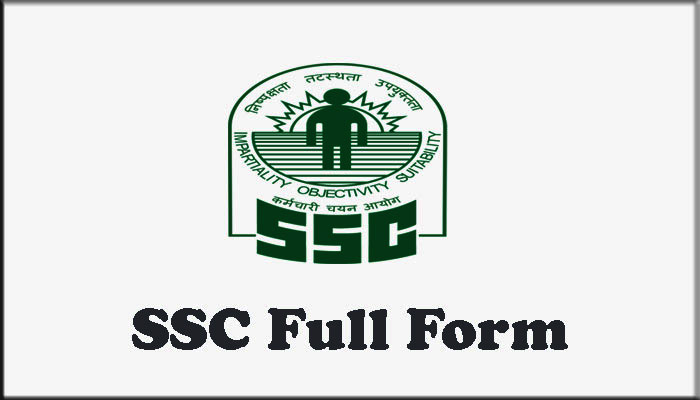SSC ka Full Form in Hindi - एसएससी क्या है?