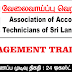 Vacancies in AAT, Sri Lanka (Management Trainees)