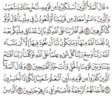 Tafsir Surat Al-A'raf Ayat 86, 87, 88, 89, 90
