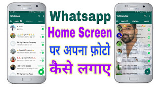 YoWhatsapp 7.60 Latest Version Apk Download For Android 2018