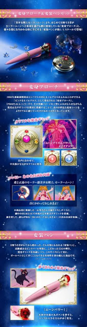 "Proplica Hensou Pen & Henshin Brooch 1/1 de ""Sailor Moon"" - Tamashii Nations"