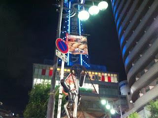 46 - 大阪環状線一周ツーリング