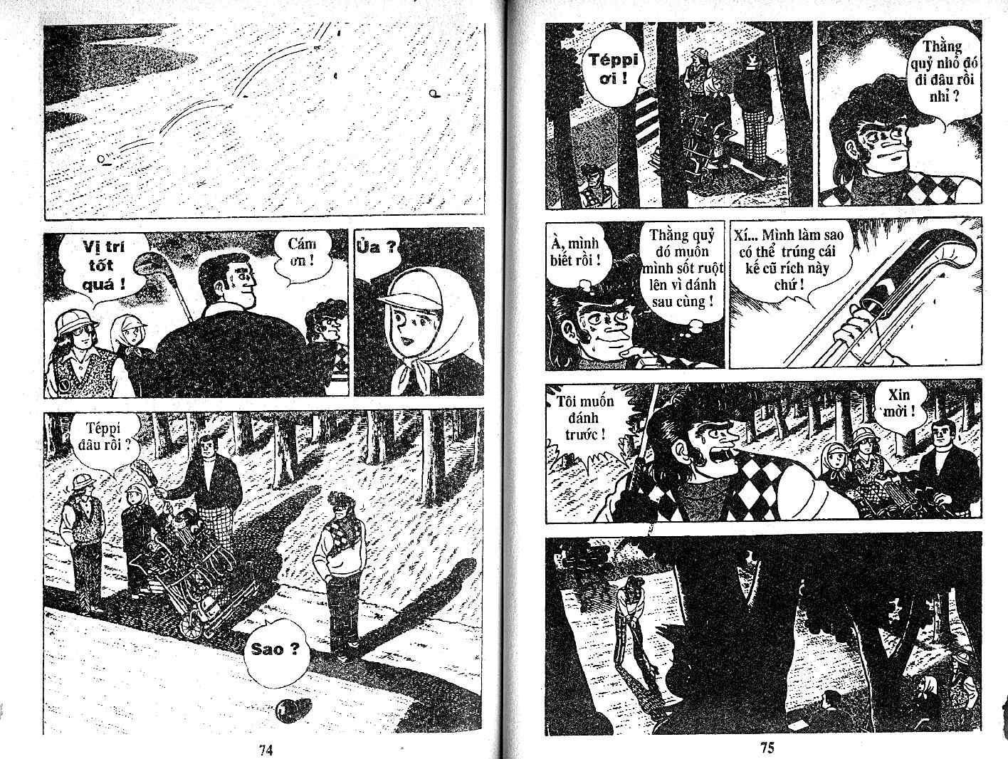 Ashita Tenki ni Naare chapter 24 trang 35