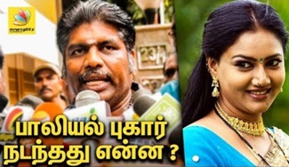 Shanmugarajan Against Rani on his Allegation | Me Too India
