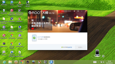 vRoot (iRoot) Latest Version APK