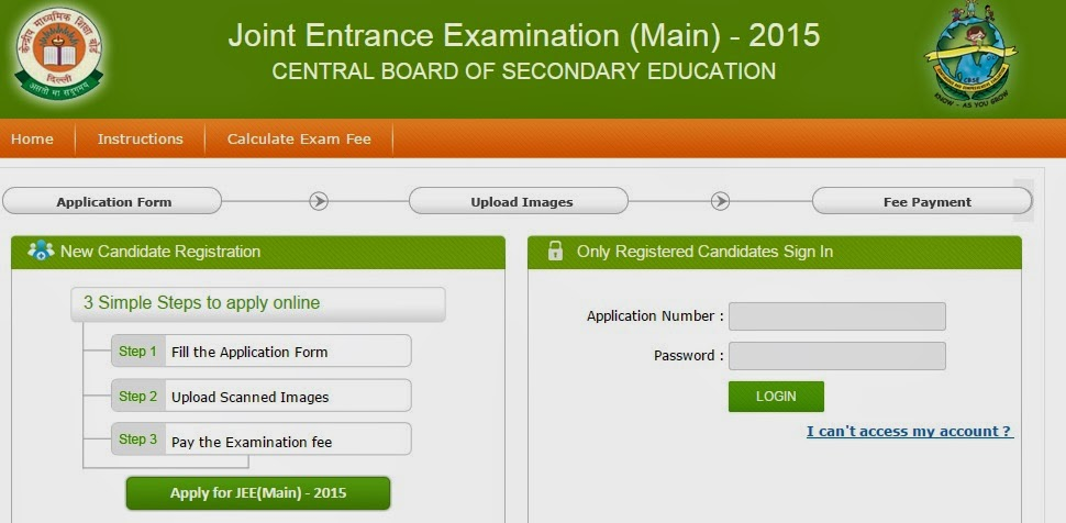 JEE MAIN Online Registration | JEE MAIN Application Form