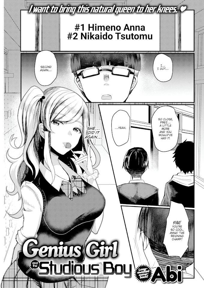 [Abi] The Genius Girl & The Studious Boy (COMIC Shitsurakuten 2019-04)
