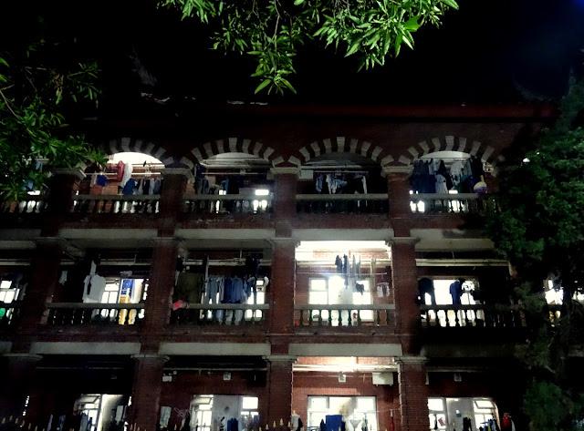 Dormitory Xiamen University Campus