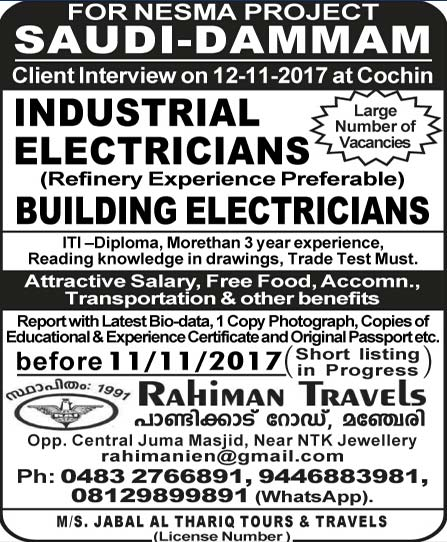 Jobs in Nesma Project Damam Saudi | Client Interview at Kochi | Rahiman Travels