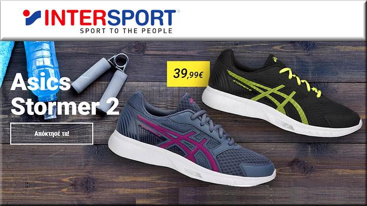 Αθλητικά γυναικεία και ανδρικά παπούτσια - Intersport