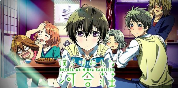 Bokura wa Minna Kawai-sou - Daftar Anime Romance School Terbaik Sepanjang Masa