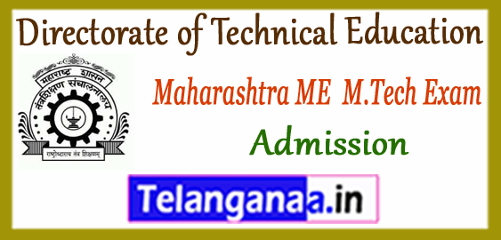 Maharashtra ME M.Tech Admission 2018 Notification Application