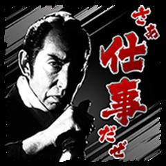 Hissatsu Shigotonin