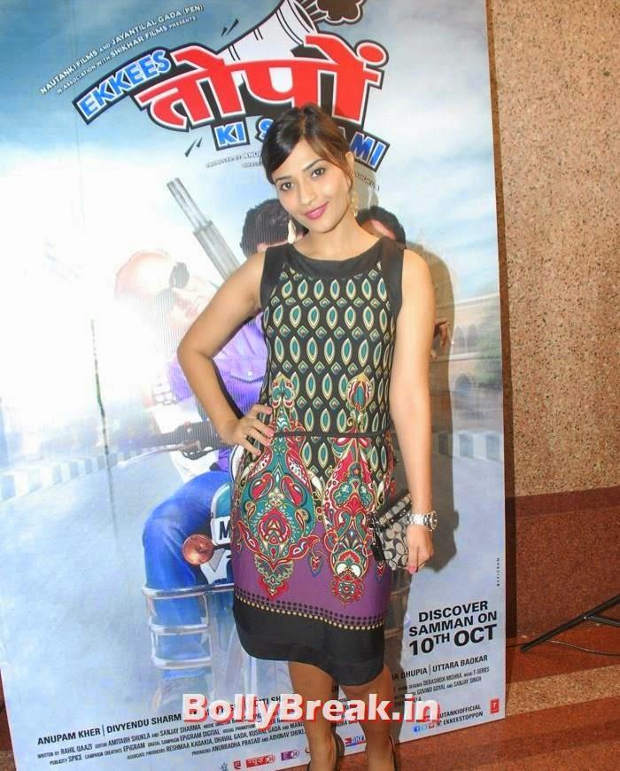Aditi Sharma, Neha Dhupia pics from Ekkees Topon Ki Salaami movie promotions